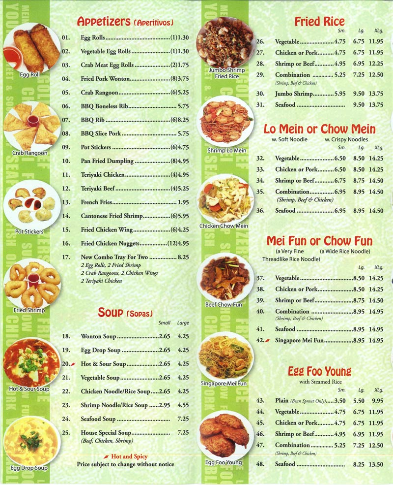 The Chinese Kitchen Menu